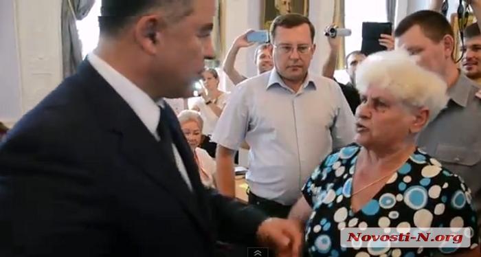 Новости тульской области городе донской