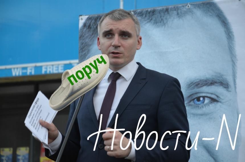 Украинские новости первый канал