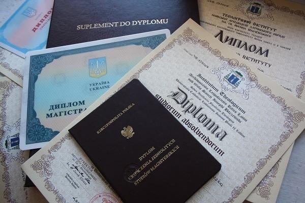 Где и как признают украинские дипломы в мире